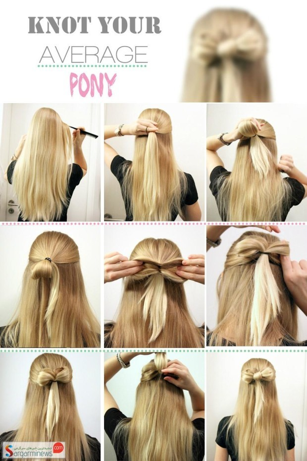 Hair-Turorials-Step-by-Step