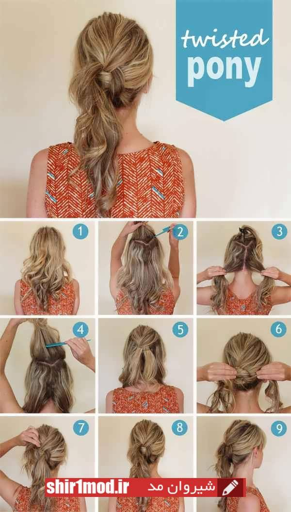 twisted-ponytail-hairstyle-tutorial